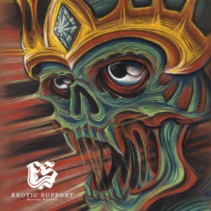 "Cover of ""II"" by Erotic Support"