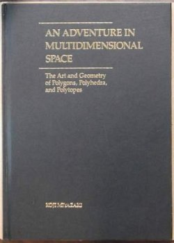 Front cover of An Adventure in Multidimensional Space by Koji Miyazaki